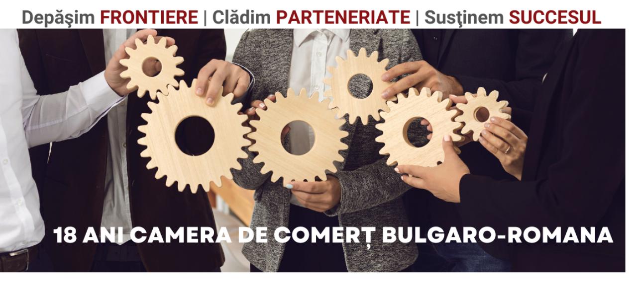 Camera de Comert si Industrie Bulgaro-Romana